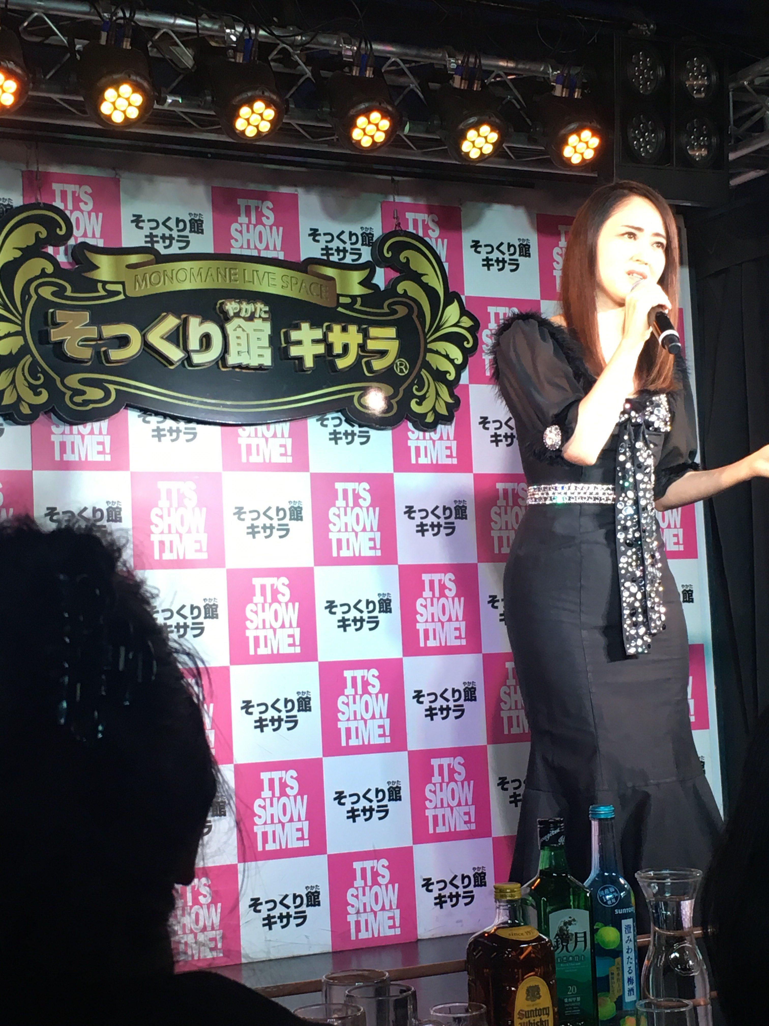 続・東京旅行記