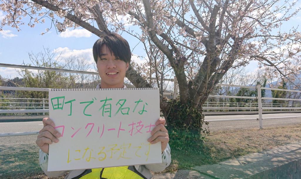 松尾建材スタッフ紹介シリーズ⑥