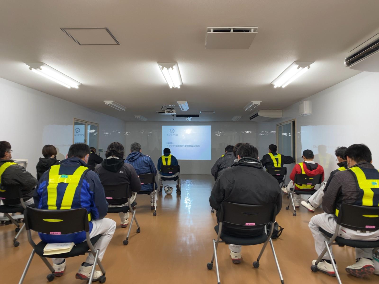 安全講座1